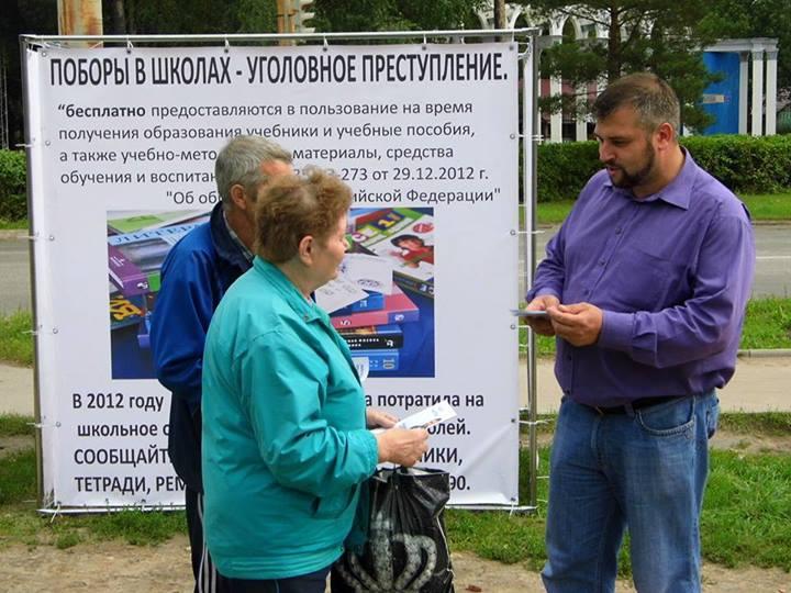 Команда мэра Коврова Виктора Каурова не может адекватно противостоять Виктору Майстренко и его избирательным кубам