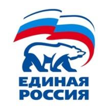 «Единая Россия» борется за чистоту рядов