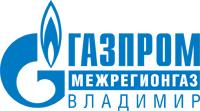 """""""Газпром межрегионгаз Владимир"""" официально объявил о смене генерального директора"""