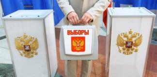 На заседании облизбиркома Владимирской области 14 августа было рассмотрено 26 вопросов, в том числе о восстановлении регистрации кандидатов и партий, а также об их жалобах.