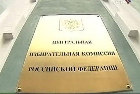 Вчерашние решения ЦИК и Владимирского облизбиркома могут существенно изменить содержание избирательных бюллетеней на выборах в ЗС 8 сентября 2013 г.