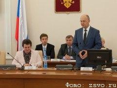 Законодательное Собрание открыло новый политический сезон